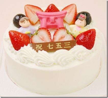 七五三 お祝いケーキ