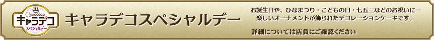 title_bar01